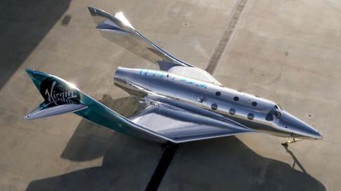 Зеркало космического вида  / Virgin Galactic представила свой новый корабль