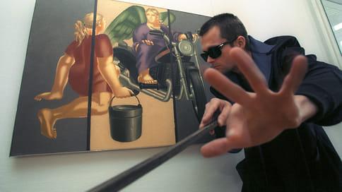 Коммуникатор доступности // Российский гаджет научил слепоглухих людей говорить