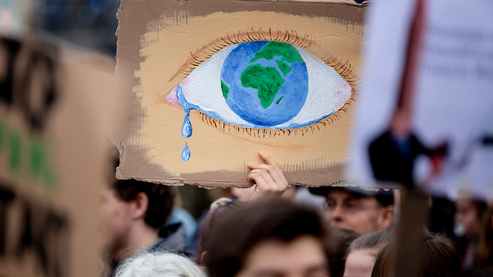Как исчезают биоресурсы планеты