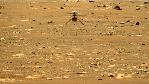 Первый полет над чужой планетой  / Марсолет Ingenuity поднялся на три метра над поверхностью и 30 секунд висел
