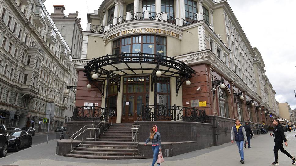 Первая пятерка в рейтинге российских вузов агентства RAEX неизменна