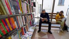 Языки друг другу не мешают  / Ученые выявили особенности чтения по-русски