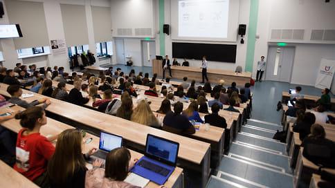 Три миссии: глобальный расклад // В международный рейтинг Три миссии университета 2021 года вошли 112 российских вузов из 39 регионов страны