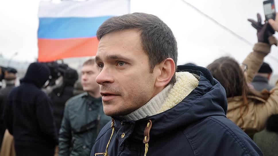 """Член бюро движения """"Солидарность"""" Илья Яшин"""