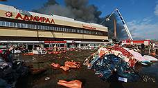 Чиновница Бюро технической инвентаризации может стать фигуранткой дела о пожаре в ТЦ «Адмирал» в Казани