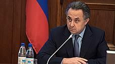 UEFA и Виталий Мутко опровергли информацию о наказании сборной Черногории