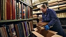 11 украденных из библиотеки ИНИОНа книг успели продать до задержания подозреваемых в хищении