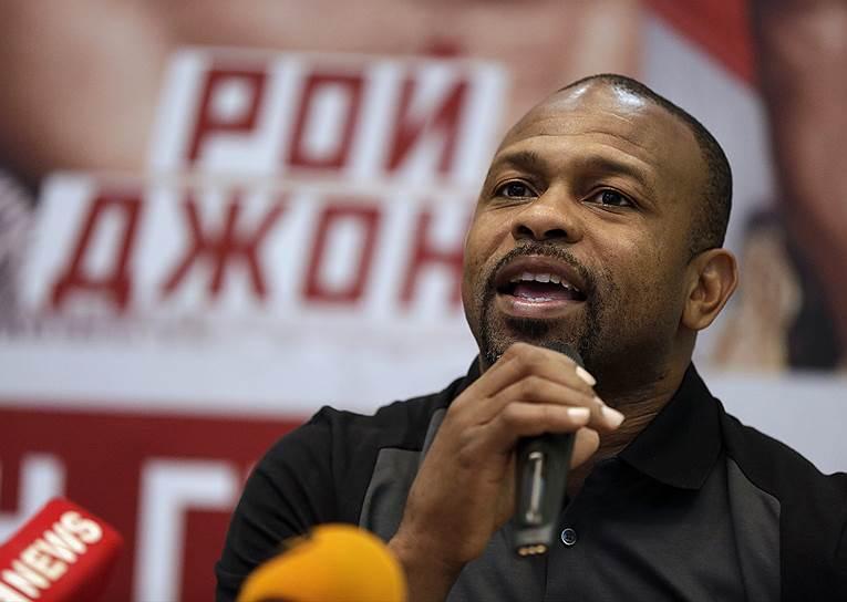 Российский боксер Рой Джонс
