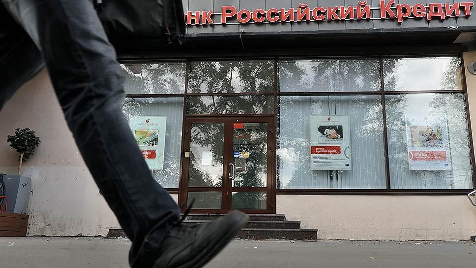 банки казахстана кредиты проценты 2020 год