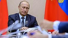 Владимир Путин обсудил ситуацию в Сирии с членами Совбеза России