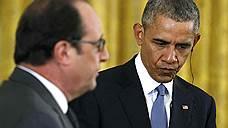 Барак Обама: Турция имеет право защищать свое воздушное пространство