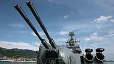 Крейсер «Москва» займет район близ Латакии для усиления противовоздушной обороны