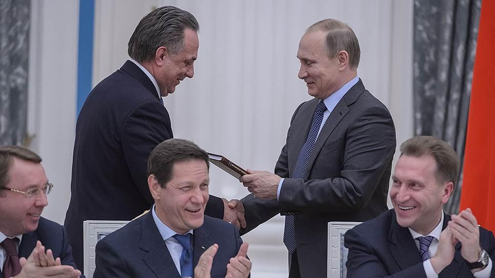 Президент России Владимир Путин поздравляет министра спорта России Виталия Мутко с днем рождения