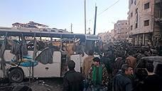Глава дипломатии ЕС: взрывы в Дамаске направлены на срыв переговоров в Женеве