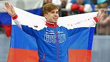 Шорт-трекист Семен Елистратов заявил, что ему могли подсыпать мельдоний