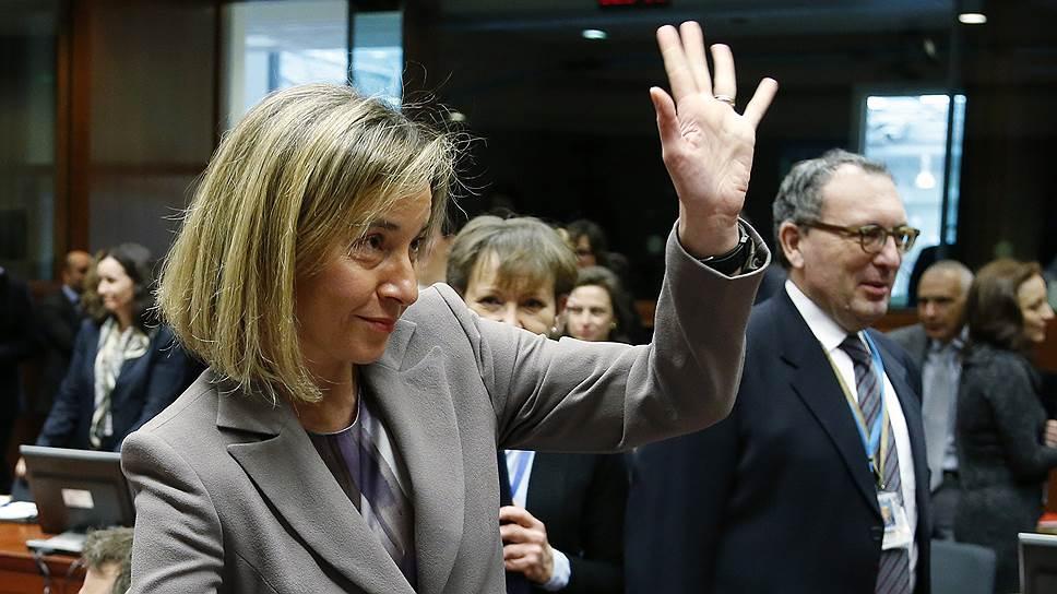 Верховный представитель Евросоюза по иностранным делам и политике безопасности Федерика Могерини
