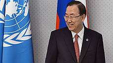 Генсек ООН призвал Ирак к национальному примирению для победы над ИГ