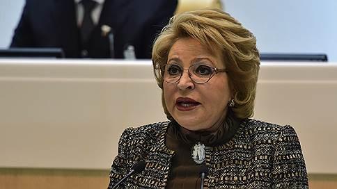 валентина матвиенко заявила необходимости укрупнения ряда регионов