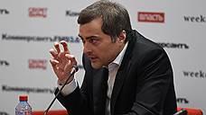 Владислав Сурков награжден орденом Республики Крым «За верность долгу»