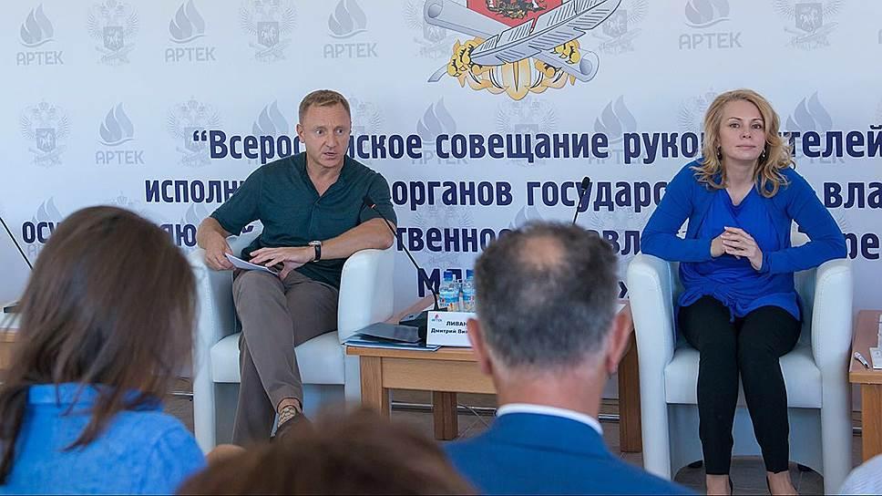 Глава Минобрнауки Дмитрий Ливанов и первый заместитель министра образования и науки Российской Федерации Наталья Третьяк