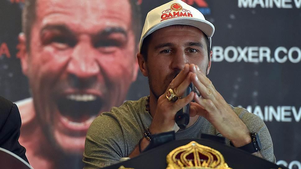Российский боксер, чемпион мира по версии WBA, IBF и WBO Сергей Ковалев