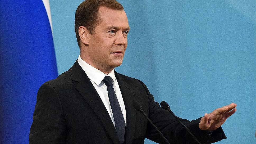 Дмитрий Медведев назвал приоритетные направления развития образования
