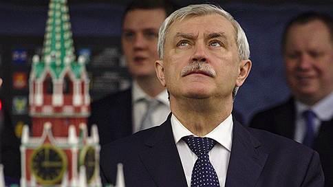 георгий полтавченко пригрозил увольнениями обсуждение слухов отставке