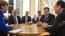Помощник президента РФ: встреча «нормандской четверки» запланирована на 19 октября