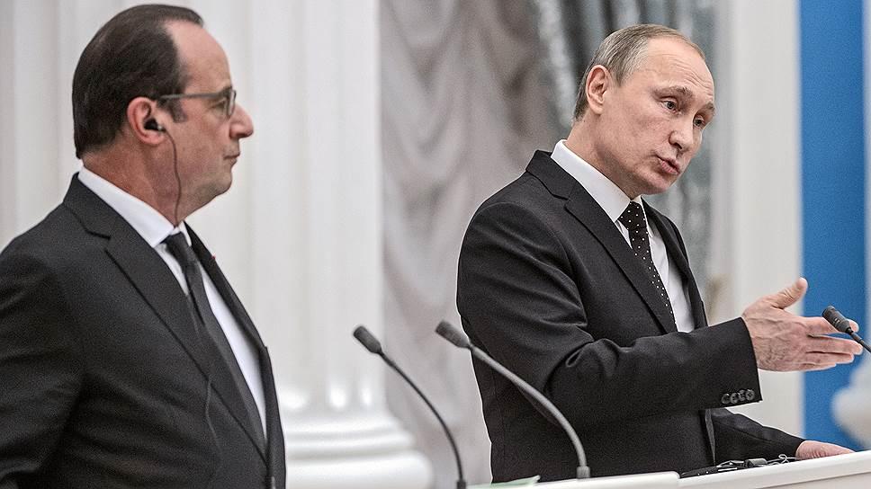 Президент Франции Франсуа Олланд (слева) и президент России Владимир Путин