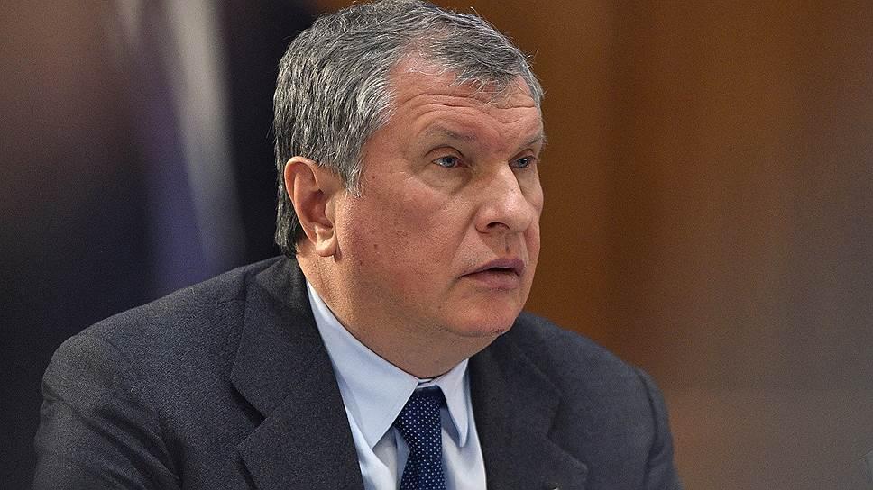 Председатель правления «Роснефти» Игорь Сечин