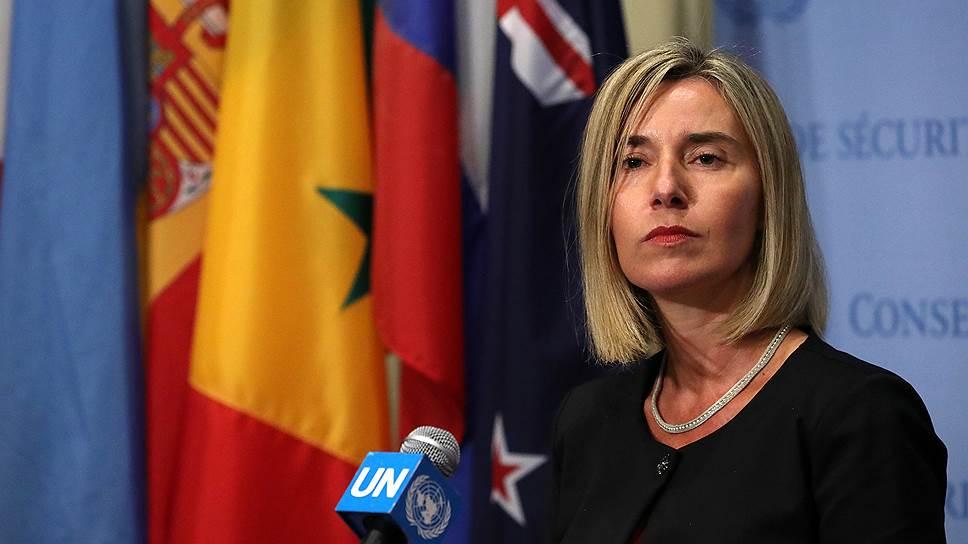 Глава внешнеполитической службы ЕС Федерика Могерини