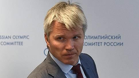 виталий мутко станет вице-премьером заместитель павел колобков министром
