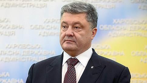 петр порошенко киев готов выполнять обязательства донбассу ущерб
