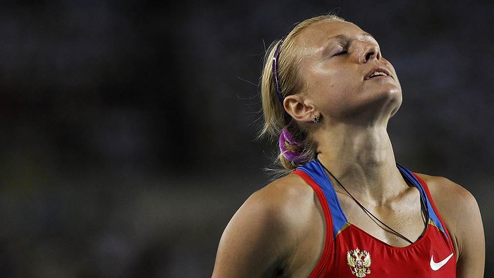 Бегунья Юлия Степанова