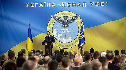 дмитрий рогозин назвал дебильной эмблему военной разведки украины