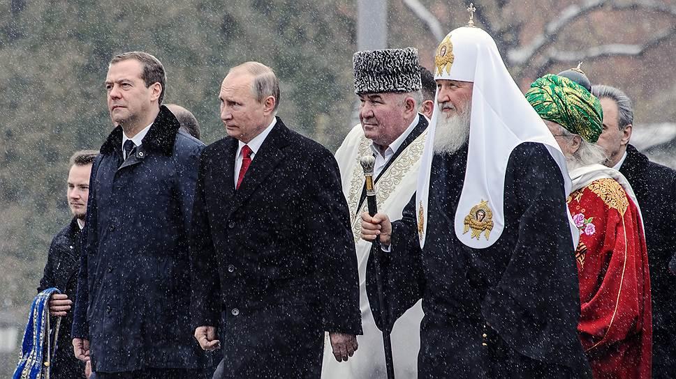 Как президент открыл памятник князю Владимиру