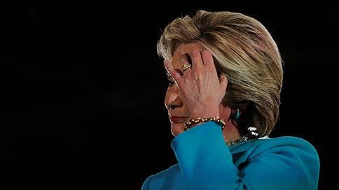 хиллари клинтон позвонила дональду трампу признала поражение