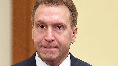 игорь шувалов падение доходов россиян закончилось