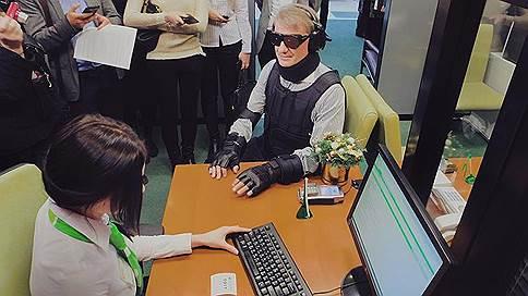 герман греф лично прорекламировал сервис сбербанка инвалидов