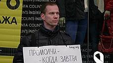 Гражданский активист Ильдар Дадин
