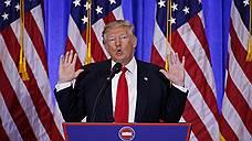 WSJ: досье о «связях Дональда Трампа с Россией» подготовил экс-сотрудник британской разведки