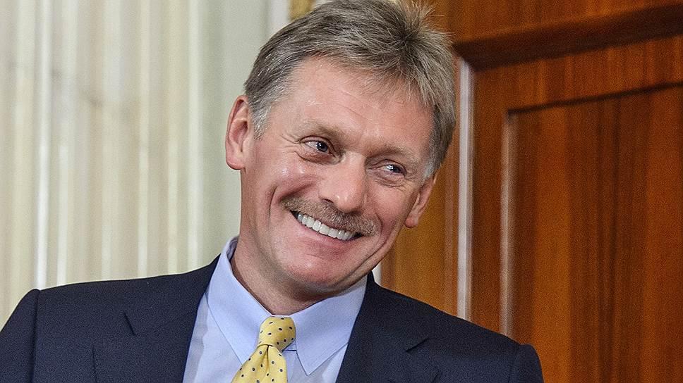 Заместитель руководителя администрации президента России, пресс-секретарь президента Дмитрий Песков