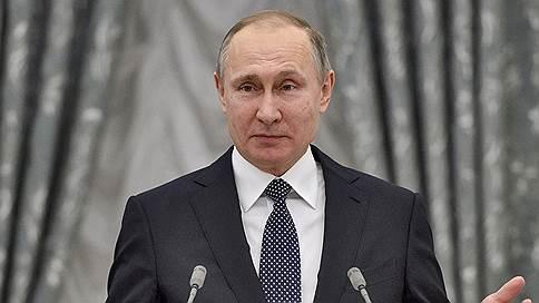 владимир путин фсб президент