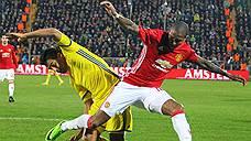 «Ростов» сыграл вничью с «Манчестер Юнайтед» в матче Лиги Европы