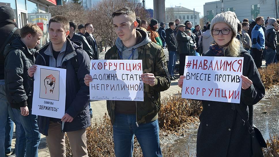 Иркутская обл., Иркутск