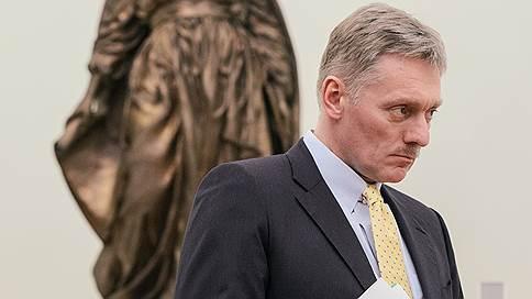 дмитрий песков прокомментировал вчерашние антикоррупционные митинги