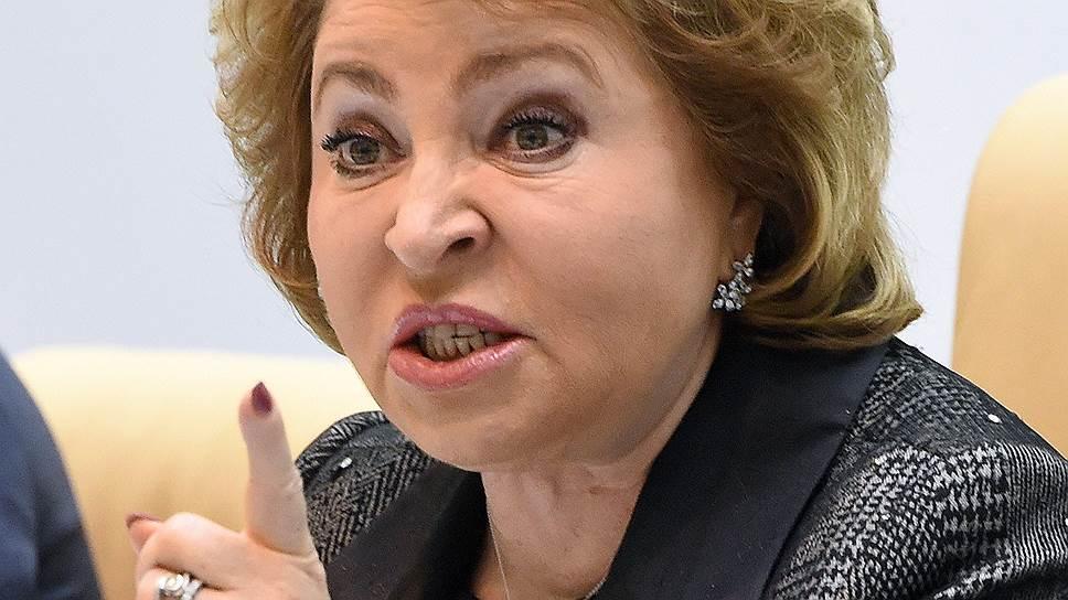Валентина Матвиенко призвала власти разобраться в причинах массовых митингов - Новости – Политика – Коммерсантъ