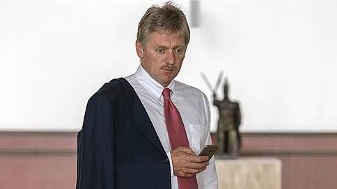 дмитрий песков обвинения коррупции адрес российских властей носят