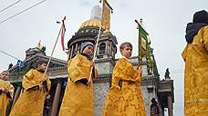 В Вербное воскресенье богослужение в Исаакиевском соборе прошло с поминовением жертв теракта
