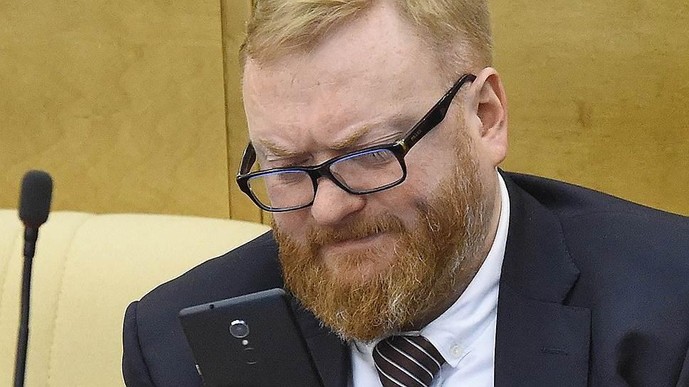 Депутат Госдумы от «Единой России» Виталий Милонов
